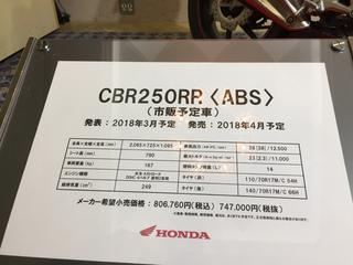1A8A51A9-EE93-4DC1-BCA8-07E8A58E1BCE.jpg