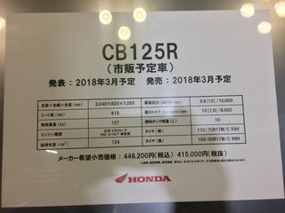 2CEA49B7-CA7C-4FAE-BC02-15337FC69FFC.jpg